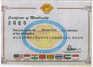 certificate-of-membership-img